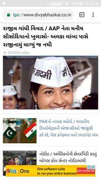All Gujarati Newspapers screenshot 7