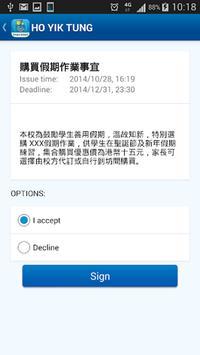 HKTE Smart School screenshot 3