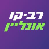 Rav-Kav Online icon