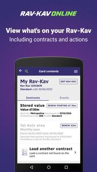 Rav-Kav Online screenshot 1