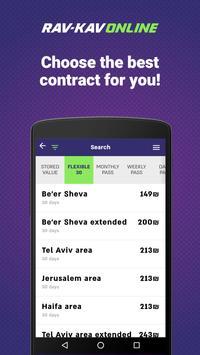 Rav-Kav Online screenshot 2