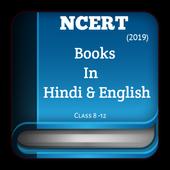 Ncert Books - Hindi & English Medium (2019) icon