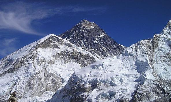Beautiful Mountain screenshot 5