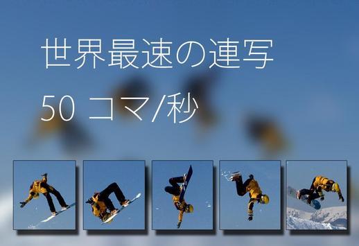 無音カメラ スクリーンショット 2