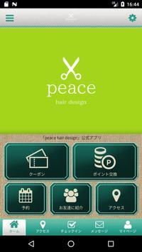 peace hair screenshot 1