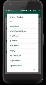 Peace Radio - Malayalam Islamic Radio screenshot 4