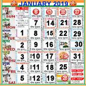 Icona 2019 Calendar