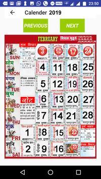 2 Schermata 2019 Calendar