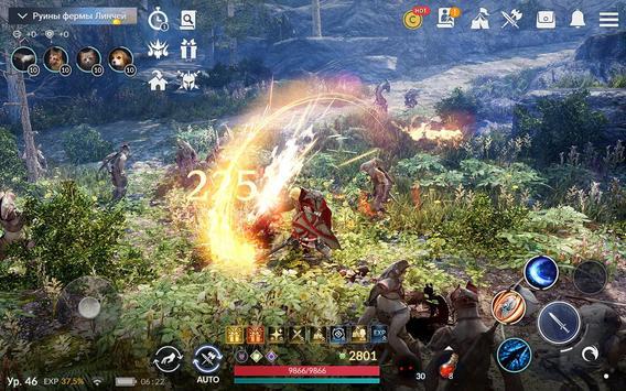 Black Desert Mobile скриншот 7