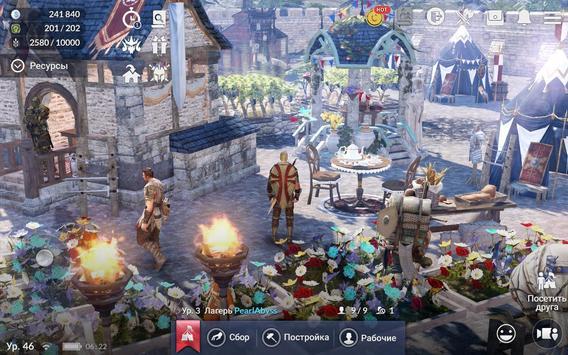 Black Desert Mobile скриншот 21