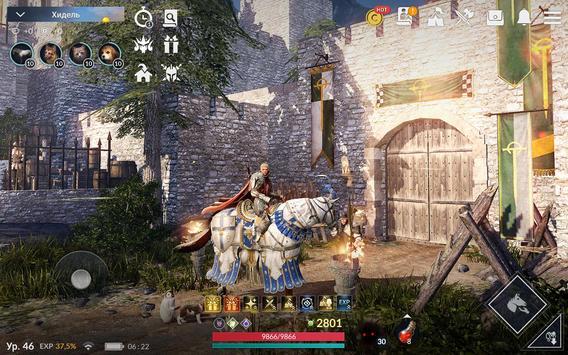 Black Desert Mobile скриншот 22