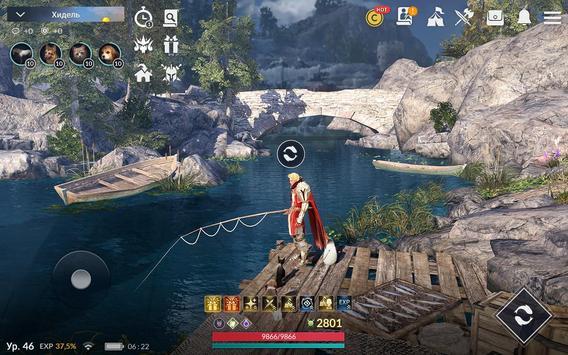 Black Desert Mobile скриншот 2