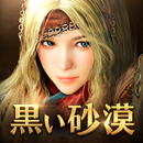 黒い砂漠 MOBILE (Unreleased) APK