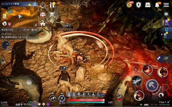 黒い砂漠 MOBILE screenshot 20