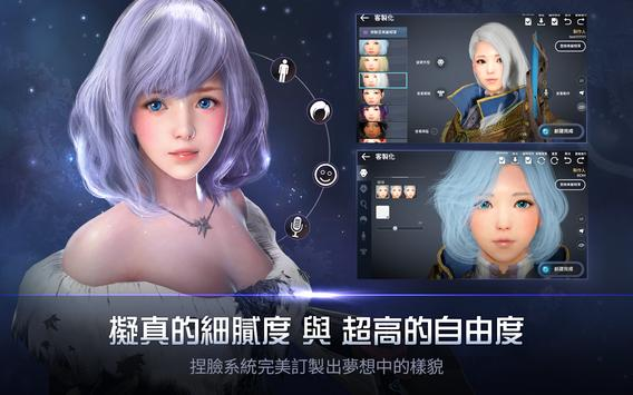 黑色沙漠 MOBILE screenshot 8