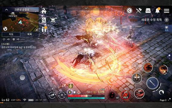 검은사막 모바일 imagem de tela 15