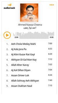 Ahmed Nawaz Cheena screenshot 17
