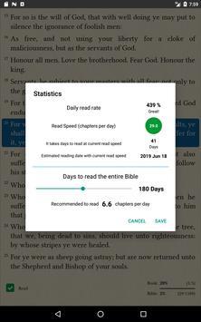 圣经:免费广告 截图 14