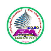 Taawoon Radio icon