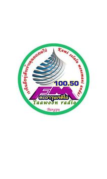 Taawoon Radio poster