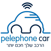 Pelephone Car icon