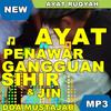 Penawar Gangguan Sihir & Jin (Mp3) 아이콘