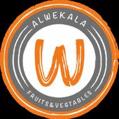 AlWekala icon