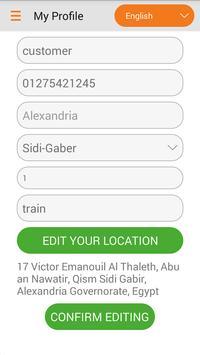 AlWekala screenshot 7