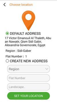 AlWekala screenshot 6