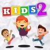 Обучающая Игра для Детей 2 иконка
