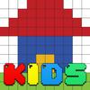 Jogos Educativos Crianças 5 ícone