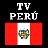 TV Perú アイコン