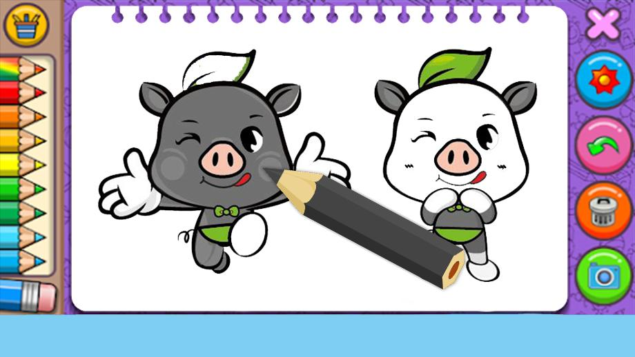 Libro Para Colorear Para Piggy For Android Apk Download