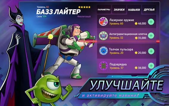 Disney Heroes скриншот 8