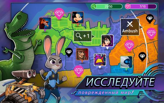 Disney Heroes скриншот 9