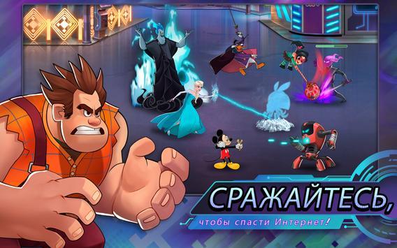 Disney Heroes постер