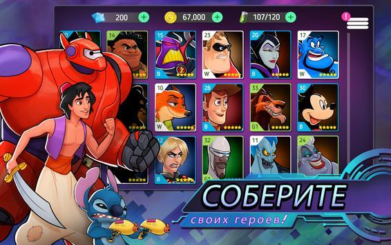 Disney Heroes скриншот 13