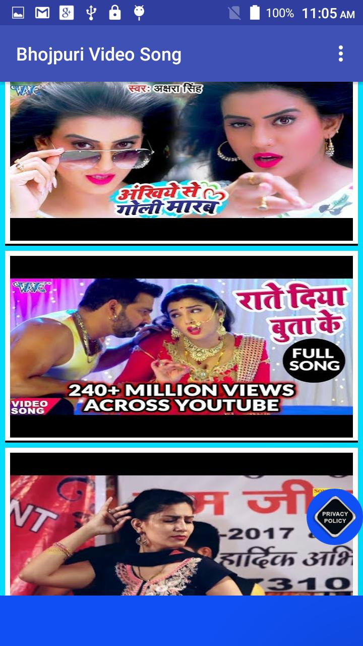 Bhojpuri HD Video Song : New Video Gana for Android - APK