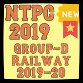 NTPC Railway Exam 2019 icon