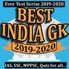 Best India GK 2019 圖標