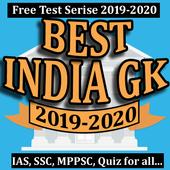 Best India GK 2019 アイコン