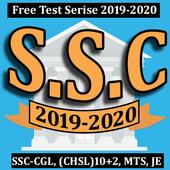 SSC_ExamVilla_2019 icon