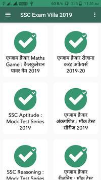 SSC_ExamVilla_2019 poster