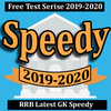 Aasaan GK Speedy 2018 for All Exams icon