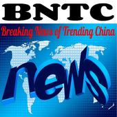 Breaking News for Trending China icon
