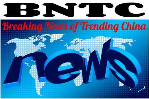 Breaking News for Trending China poster