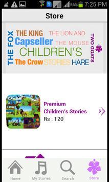 Periwinkle Stories screenshot 1