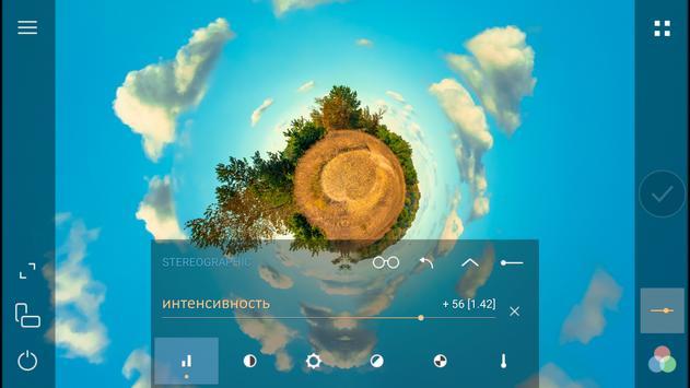 Cameringo Lite. Камера Фильтры скриншот 8