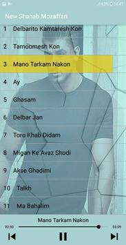 اهنك شهاب مظفری 🎵 New Shahab Mozaffari Songs poster
