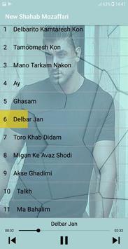 اهنك شهاب مظفری 🎵 New Shahab Mozaffari Songs screenshot 1